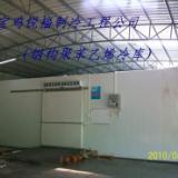 供应冷库制作 冷库安装  制冷公司