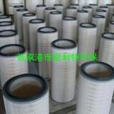 供应自洁式空气过滤器专用配套滤筒