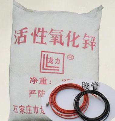 氧化锌图片/氧化锌样板图 (3)