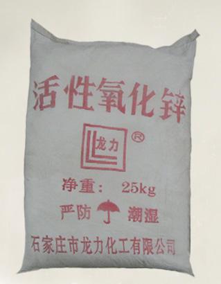 氧化锌图片/氧化锌样板图 (4)