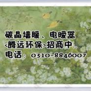 内乡淅川社旗图片