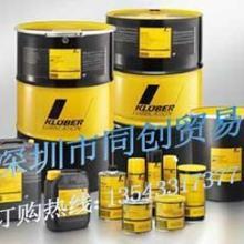 供应KLUBER STABUTHERM GH461冶炼设备润滑脂