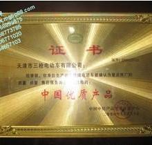 供应标牌印刷/标牌材料/锌合金标牌