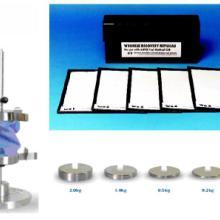 供应褶皱回复性测试仪