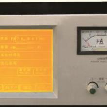 供应智能发射机OVO-8010A