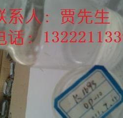 供應廠家直銷乳化劑op-10