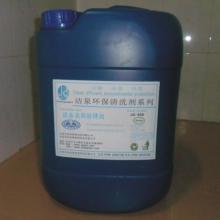 供应化学除锈方法,如何去除锈渍,除锈清洗剂产品、钢筋除锈剂图片