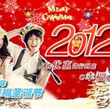 天津照婚纱哪好?凯瑟琳新年大礼包2012特惠套系批发