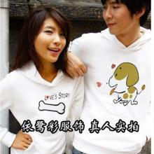 供应2012韩版情侣T恤批发厂家直销批发便宜女装卫衣外套批发