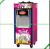 球型冰淇淋机立式球型冰淇淋机威化蛋筒机北京球型冰淇淋机