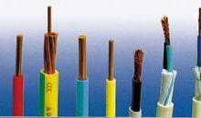 绝缘软线:专业生产各种额定电压450/750V及以下橡皮绝缘软线