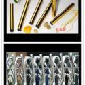 供应金海辉辉201不锈钢管价格304不锈钢装饰管库存