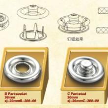 供应30mm纽扣/四合扣/金属纽扣