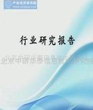 供应清洗机械行业趋势研究及投资分析报告