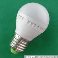 供应10贴片球泡灯配乳白灯罩