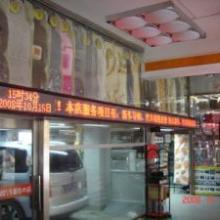 番禺/大石/市桥/祈福/石基/钟村/洛溪LED显示屏盛世打造用心服务
