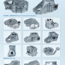 供应汽车配件铝压铸件