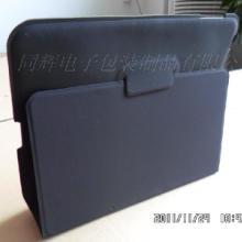 供应厂家直销ipad1代皮套保护套批发
