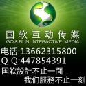 广州越秀区互动电子期刊制作,城市更新改造工作办公室电子画册公司