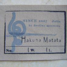 供应品质好的丝印网 杭州品质好的丝网印刷  温州品质好的丝网印刷批发