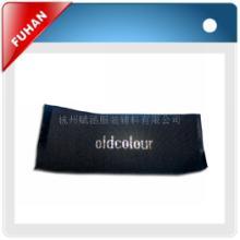 供应织标什么价 杭州织标什么价 童装织标什么价批发