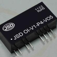 供应光电隔离器OI-V1-P1-O系列产品
