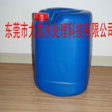 供应全有机复合缓蚀阻垢剂图片