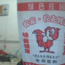 河北厂家供应各种纸袋