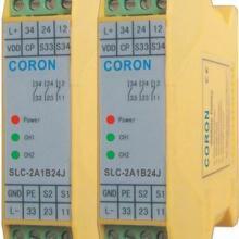 供应SLC-3A1B24J、SLC-2A1B24J安全继电器