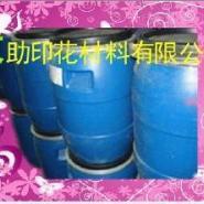 环保PTF增稠剂+架桥剂+固色剂图片