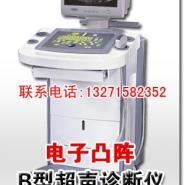电子凸阵B型超声诊断仪推车式图片