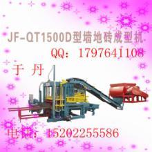供应建丰砖机 护坡新型制砖机