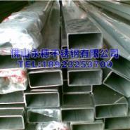 广州进口不锈钢316不锈钢钢管图片