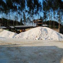 供应方解石粗粉