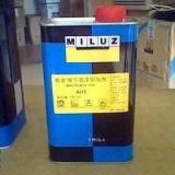 供应MILUZ妙龙固化剂催化剂批发