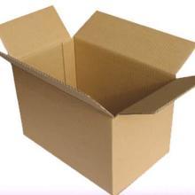 供应 瓦楞纸箱纸板的检测项目