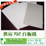 供应鸿兴专卖157g白卡纸105克双铜纸80g