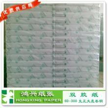 供应2012年双胶纸最新80克双胶纸80g克