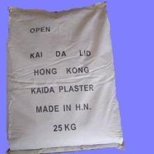 供应黄石膏模具石膏图片