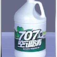 都洁707室内中性空调清洁剂图片