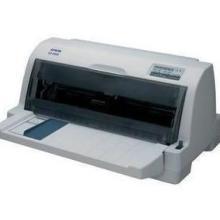 供应EPSONLQ635K爱普生税控发票打印机