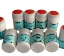 供应临床化学标准物质