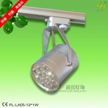 供应LED轨道灯/LED酒店灯/LED环保灯