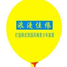 供应南宁广告气球庆典气球批发订做广告气球印字深圳广告气球批发