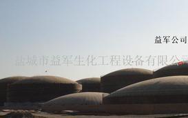 大型化工储罐图片/大型化工储罐样板图 (1)
