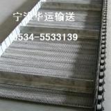 宁津金属网带网带生产厂家不锈钢网带优质网带
