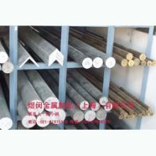供应西南铝2014铝合金图片