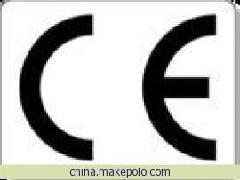 供应汽车影音美国FCC认证欧盟CE认证