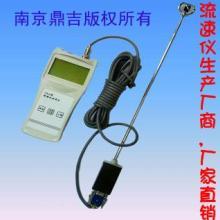LS300型智能流量流速仪_经济型流速仪_流速仪厂家直销
