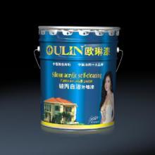 供应中国名牌防紫外线纯丙晴雨外墙漆